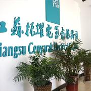 Jiangsu Cenyarak Electrical Co., Ltd.