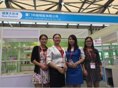 Xiamen Huaxuan Gelatin Co., Ltd.