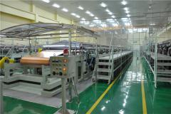 Fubang Tape Co., Ltd.