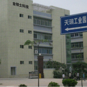 Shenzhen Kingtons Technology Co., Ltd.