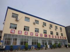 Zhengzhou Jinsheng Construction Machinery Co., Ltd.