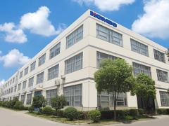 Shanghai Hombo Industrial Co., Ltd.