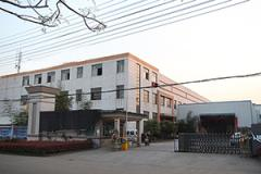 Wellsmove Industry and Trade Co., Ltd.