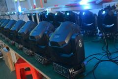 Dongguan Puhui Lighting Equipment Co., Ltd.
