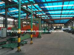 Qingdao Herosun Industrial and Trade Co., Ltd.