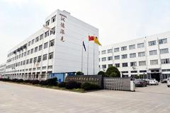 Wenzhou Handpack Machinery Co., Ltd.