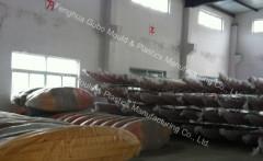 Fenghua Gubo Mould & Plastics Manufacturing Co., Ltd.