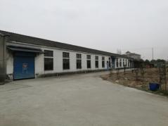 Zhenjiang Dantu Huanya Brush Factory