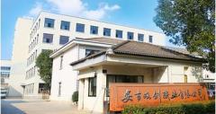Zhejiang Anji Shuangjian Paper Co., Ltd.