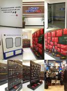Wenling Disen Tools Co., Ltd.