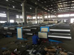 Zhejiang Tianfeng Plastic Machinery Co., Ltd.
