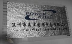 Wenzhou Yize Industrial Co., Ltd.