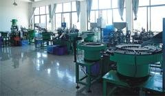 Shangyu Longyue Plastic Industrial Co., Ltd.