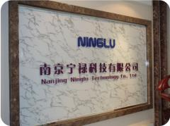 Nanjing Ninglu Technology Co., Ltd.