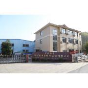 Hangzhou Kaibuer Cable Industrial Co., Ltd.