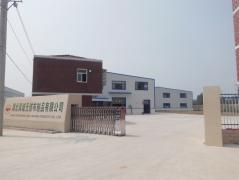 Hubei Zhencheng Nonwoven Products Co., Ltd.