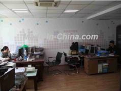 Qingdao Xiyue International Trading Co., Ltd.