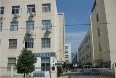Wenzhou Won-try Electric Appliance Co., Ltd.