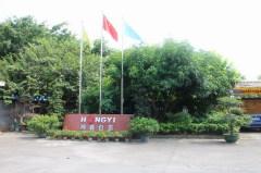 HongYi Gift Packaging Manufactory