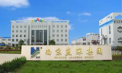 Lanshen Group Corp., Ltd.