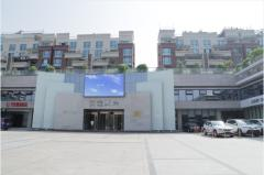 Chongqing New Xiongda Commerce Co., Ltd.