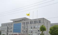 QUZHOU BNF LIGHTING CO., LTD.