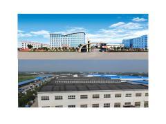 Hubei Changhua Special Automobile Sales Co., Ltd.