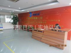 Hartai Technology Industry Co., Ltd.