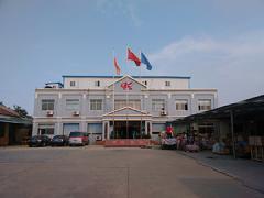 Shandong Shangang Cooperation Steel Trade Co., Ltd.