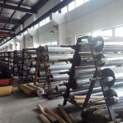 Shanghai COVE Industrial Co., Ltd.