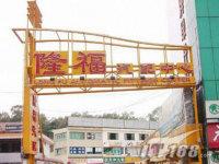 Guangzhou Yatour Electronics Technology Co., Ltd.