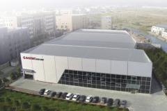 Taizhou Huangyan Baixing Plastic Machinery Factory