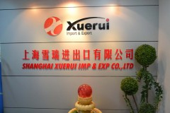 Shanghai Xuerui Imp. & Exp. Co., Ltd.