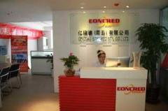Qingdao Eoncred Int'l Co., Ltd.