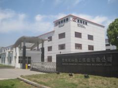 Changzhou Shuanghuan Thermo-Technical Instrument Co., Ltd.