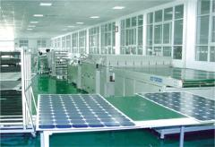 QINHUANGDAO ZENITH SOLAR TECHNOLOGICAL CO., LTD.