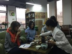 Sun Time Tea Company