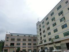 Shenzhen iGlad Technology Co., Ltd.