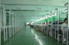 Shenzhen Kinstone D&T Develop Co., Ltd.