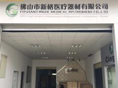 Foshan Cingol Medical Instrument Co., Ltd.