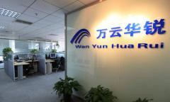 Beijing Wan Yun Hua Rui Chemical Co., Ltd.