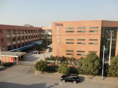 Hangzhou Xunda Packaging Co., Ltd.