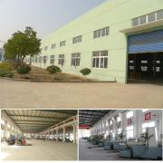 Suzhou Renke Cutting Tools and Blades Co., Ltd.