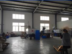 Yiwu Jirui Razor Factory