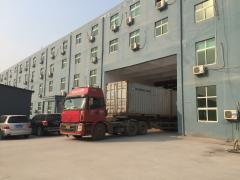 Zhengzhou Huahong Machinery Equipment Co., Ltd.