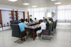 Ubetter Technology Company Limited