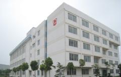 Shenzhen Ereagle Technology Co., Ltd.