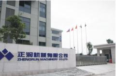 Zhejiang Zhengrun Machinery Co., Ltd.