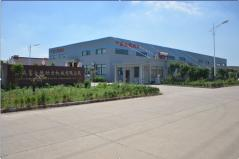 Yancheng Fujiheng Power Machinery Company Limited