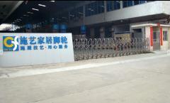 Foshan Shunde Benyu Casters & Wheels Manufacturing Co., Ltd.